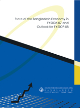 Book Cover: State of the Bangladesh Economy in FY2006-07 and Outlook for FY2007-08