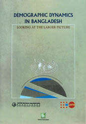 Book Cover: Demographic Dynamics in Bangladesh: Looking at the Larger Picture