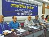 Professor Rehman Sobhan speaks on WB report on poverty in Bangladesh