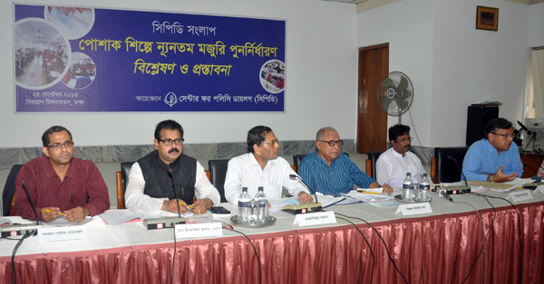 minimum wage policy of bangladeshi rmg Bangladesh is set to raise the minimum wages for its garment  set new  minimum wage levels has proposed an increase to 5,300 taka ($68) a.