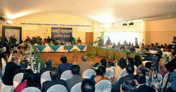 Eminent citizens and members from the civil society widely participated in the open-floor discussion.