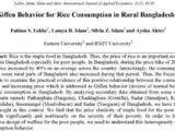 CPD 2008 IRBD study on food consumption and inflation cited in academic journal