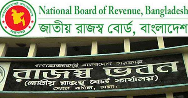 Professor Mustafizur Rahman on transfer pricing and money laundering