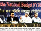 Press reports on dialogue on Analysis of the National Budget FY2014-15