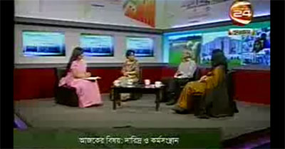 cpd-channel-24-samakal-live-talk-show-series-on-bangladesh-economy-and-national-budget