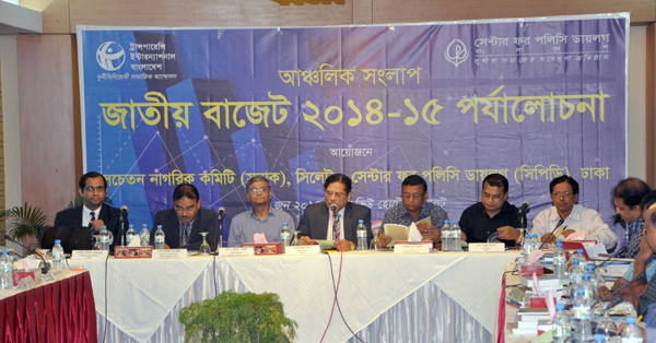 Discussions on FY2015 National Budget in Sylhet, Bangladesh
