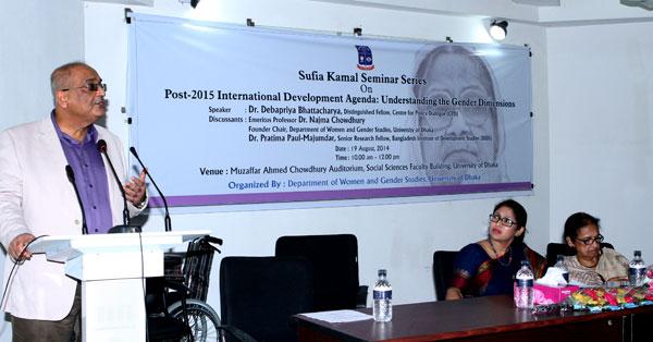 Debapriya Bhattacharya on Women Empowerment and Post-MDGs
