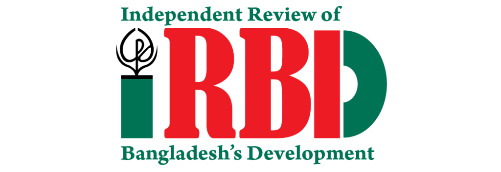 IRBD-Logo-Final