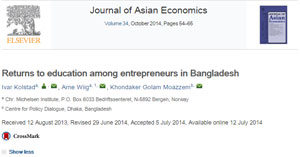 education-entrepreneurship-journal-asian-economics-khondaker-golam-moazzem-cpd