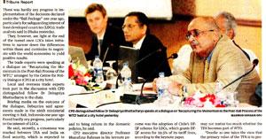 Dhaka-Tribune,-Page-17,-November-23,-2014-feat