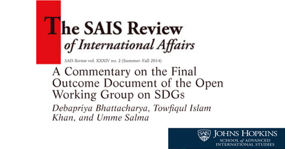 commentary-final-outcome-document-open-working-group-sdgs-debapriya-bhattacharya-towfiqul-islam-khan-umme-salma