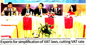press-reports-vat-sd-act-2012-concerns-implementation-challenges