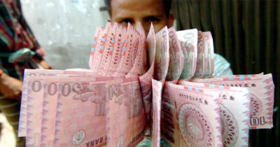 CPD study on remittance outflow cited