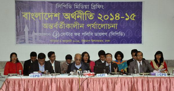 (left) Towfiqul Islam Khan, Debapriya Bhattacharya, Mustafizur Rahman and Khondaker Golam Moazzem