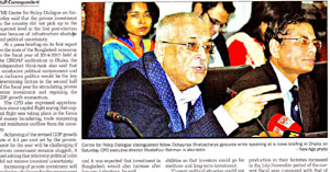 press-reports-state-bangladesh-economy-fy2015