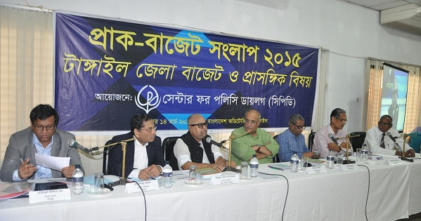 (from left) Mr Towfiqul Islam Khan, Research Fellow, CPD; Professor Mustafizur Rahman, Executive Director, CPD; Chief Guest Mr Fazlur Rahman Khan Faruk, Administrator, District Council, Tangail; Dr Debapriya Bhattacharya, Distinguished Fellow, CPD; Special Guest Professor Mirza Mohammad Abdul Momen, Former Chairman, Sadat Government College; Honorary Guest Mr Anwarul Islam Khan, Former Ambassador; and Educationist Professor Sekender Hayat.