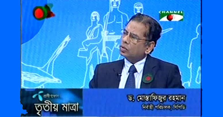 cpd-mustafizur-rahman-bangladesh-economy-politics-tritiyo-matra-2015