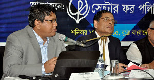 tik-district-budget-bangladesh-tangail-dialogue-cpd