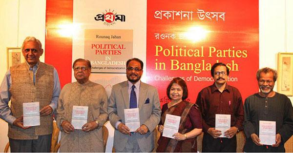 cpd-rounaq-jahan-book-political-parties-bangladesh