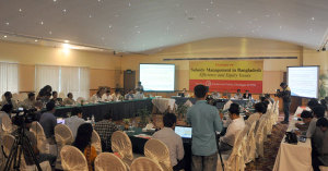 cpd-subsidy-management-dialogue-equity-efficiency-bangladesh-2