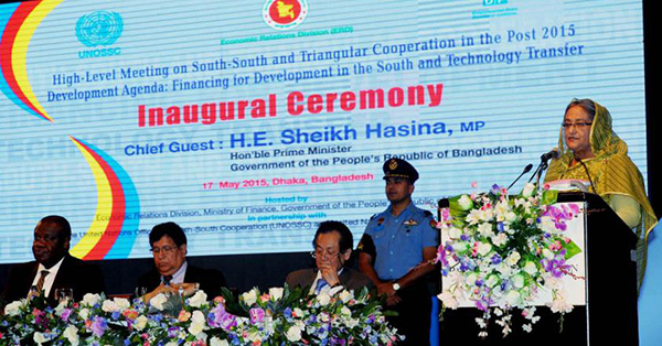 Mr Towfiqul Islam Khan on regional connectivity