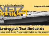 Post-Rana Plaza initiatives and RMG sector sustainability – Fahmida Khatun