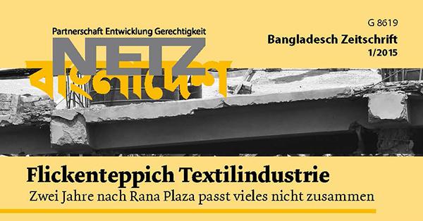 rana-plaza-sustainability-rmg-sector-fahmida-khatun-cpd