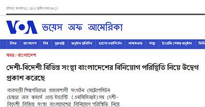 cpd-khondaker-golam-moazzem-investment-scenario-bangladesh-august-2015