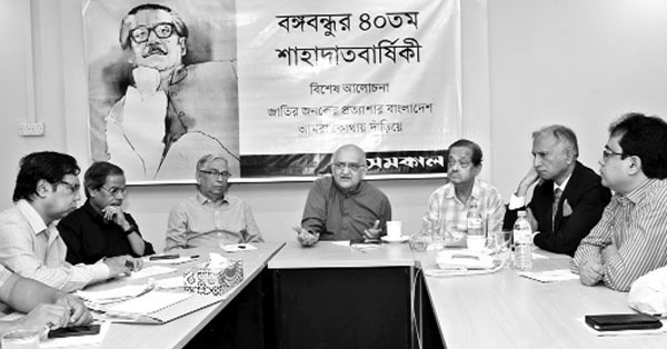 cpd-rehman-sobhan-sheikh-mujibur-rahman-politics-august-2015