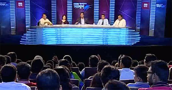 cpd-rounaq-jahan-bbc-sanglap-bangladesh-politics