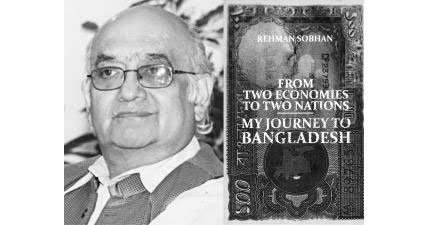 cpd-rehman-sobhans-book-review-bangladesh-two-economies-2015