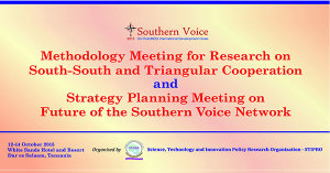 south-south-cooperation-effective-southern-voice-network-2015