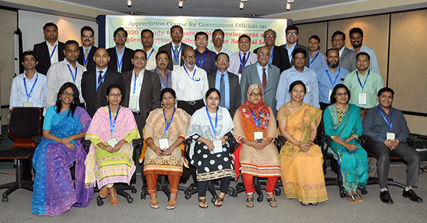 cpd-organises-course-sdgs-government-officials-2015