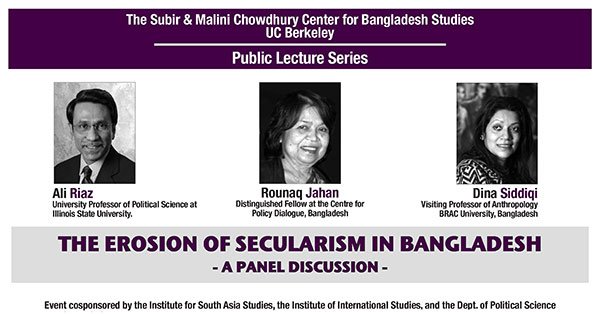 UC Berkeley lecture on Secularism in Bangladesh by Rounaq Jahan