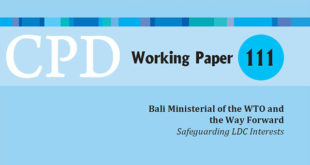 Bali-Ministerial-of-the-WTO-and-the-Way-Forward