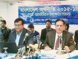 Press reports on State of the Bangladesh Economy in FY2015-16 (First Reading)