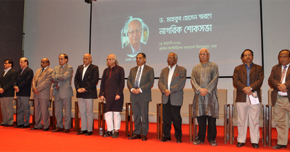 The State can still recognise the contribution of Late Dr. Mahabub Hossain