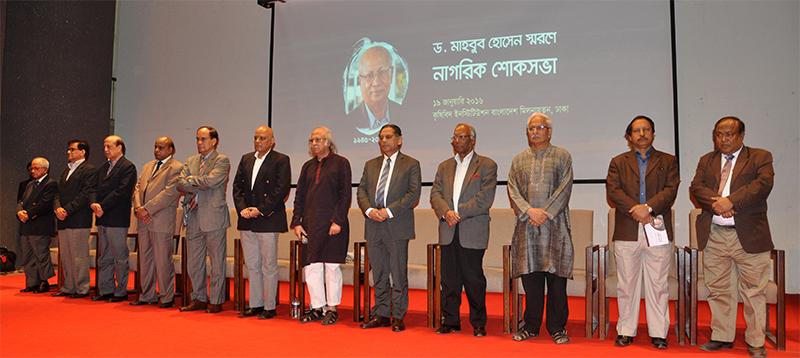 Late-Dr.-Mahabub-Hossain-1