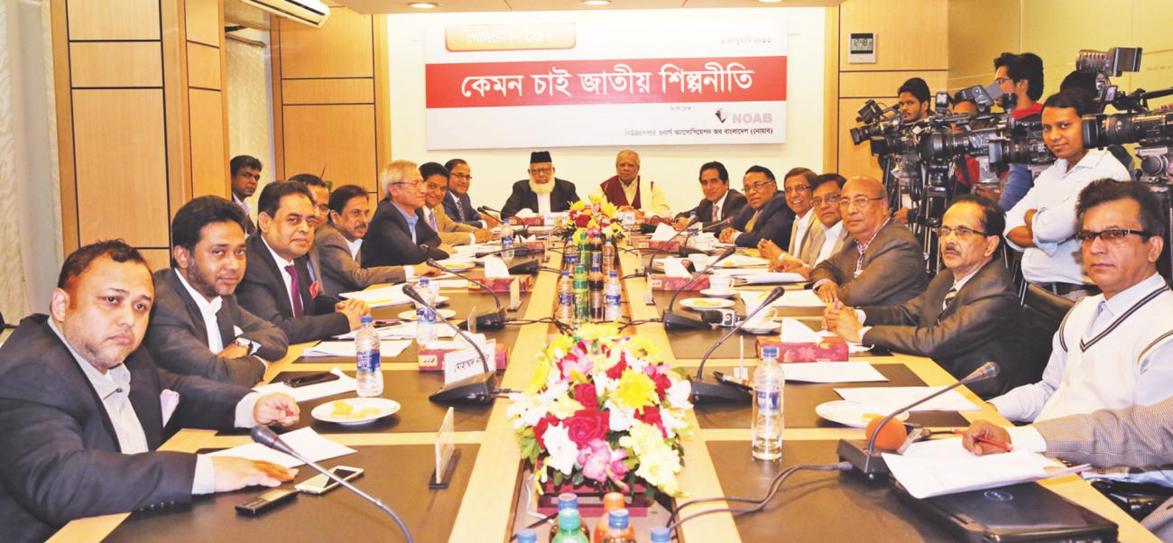Amir Hossain Amu, industries minister, and analysts participate in a discussion on the upcoming industrial policy organised by the Newspaper Owners' Association of Bangladesh at the office of daily Prothom Alo in Dhaka yesterday. Photo: Star