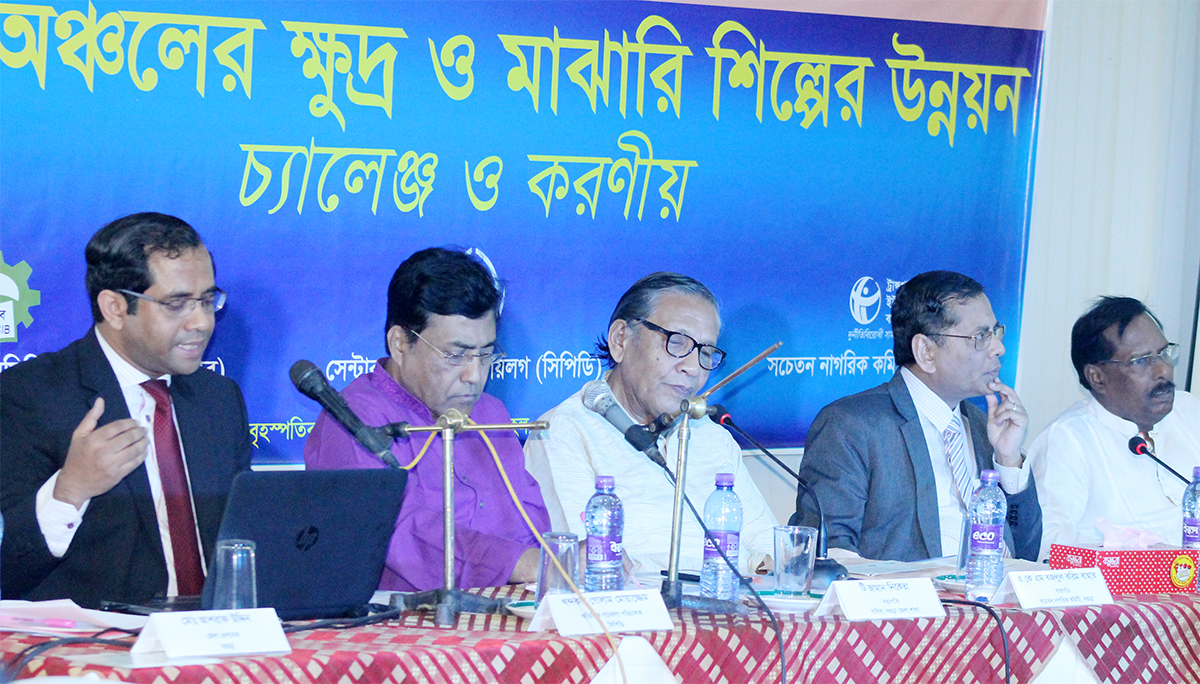 A special SME economic zone urged in Bogra CPD pre-budget dialogue01