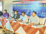 A special SME economic zone urged in Bogra: CPD pre-budget dialogue