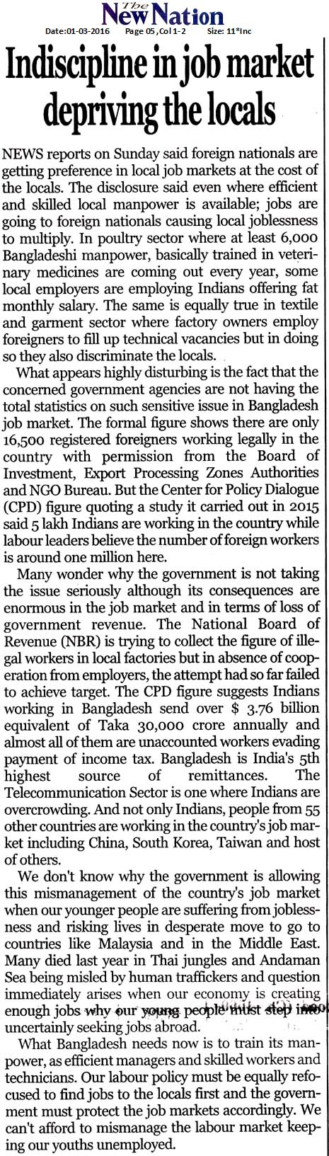 New Nation, Page 05, March 01, 2016