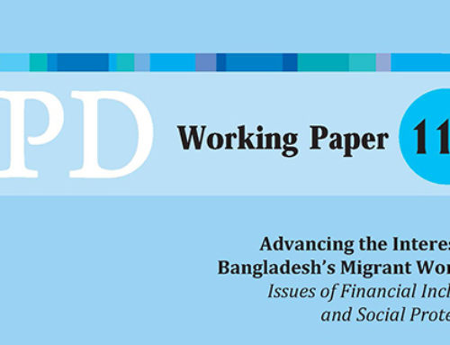 CPD Working Paper 112 – Advancing the Interests of Bangladesh's Migrant Workers: Issues of Financial Inclusion and Social Protection