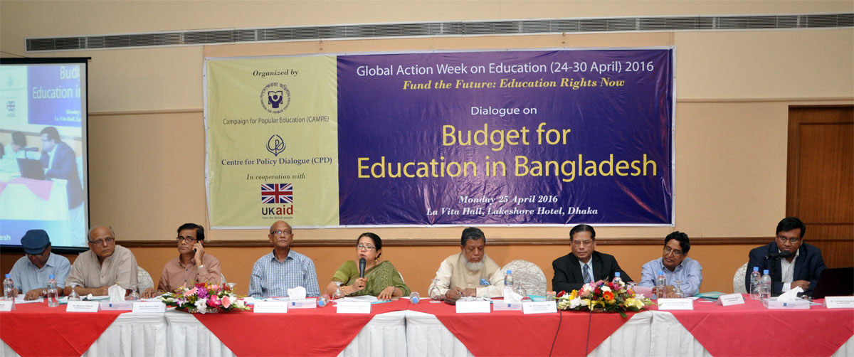 Education-Budget-for-Bangladesh-001
