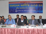 Op-eds and editorials citing third reading of the State of the Bangladesh Economy in FY2015-16