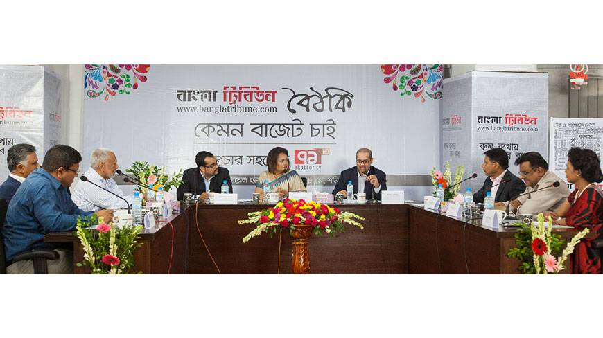 Photo- Rajib Dhar