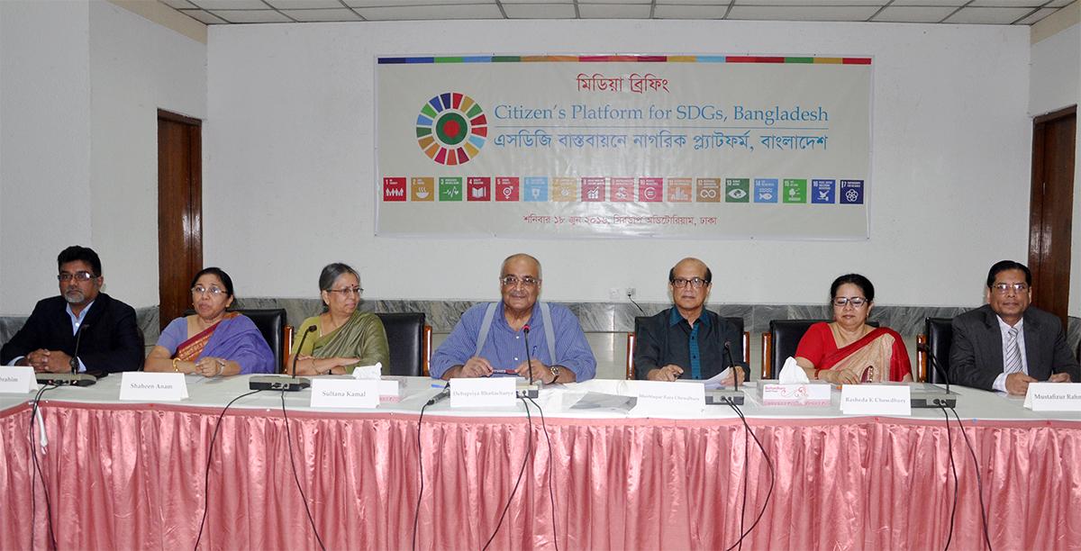 SDG-Platform-002