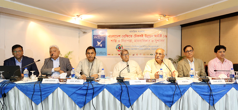 SDG-16-in-the-Bangladesh-Context-00