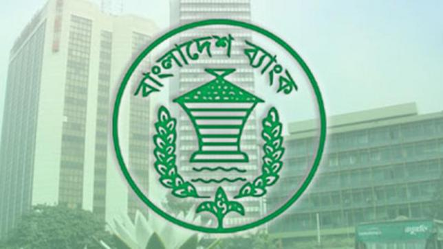 bangladesh_bank-logo