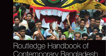Development Policies since Independence- Fahmida Khatun
